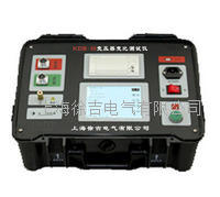 KDB-III变压器变比测试仪 KDB-III
