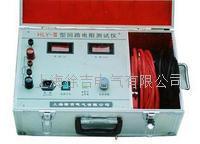 HLY-II回路电阻测试仪 HLY-II