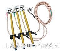 JDX-L-10kv高压接地线 JDX-L-10kv JDX-L-10kv