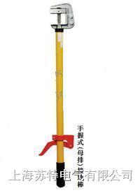 JDX-L-380V变电母排接地线 JDX-L-380V JDX-L-380V