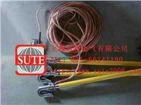 JDX发电机接地线,平口螺旋压紧式携带接地线,400v接地线 JDX