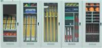 ST安全工具柜;智能安全工具柜;自动除湿智能安全工具柜 ST