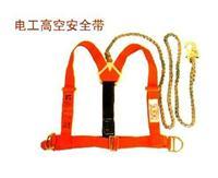 ST高空作业防护安全带,全身式安全带