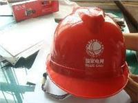 ST红色安全帽 ST