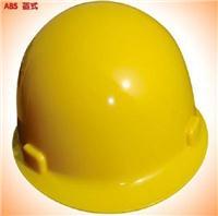 PVC安全帽 ST