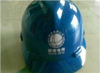ST安全帽,PVC安全帽 ST