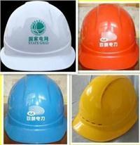 ST低价安全帽 ST