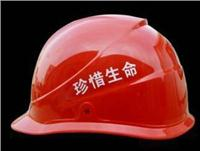 ST好的安全帽 ST