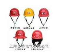 ST透气散热安全帽价格 ST