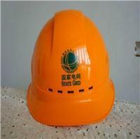 ST透气式安全帽 ST