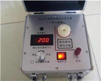 GPF验电器 信号发生器 验电信号发生器 GPF