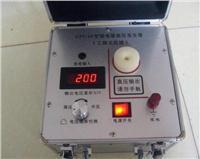 GPF信号发生器 工频发生器 GPF