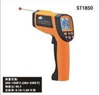 ST1850红外测温仪 ST1850