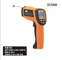 ST2200红外测温仪 ST2200