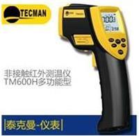 TM600H环境温湿红外测温仪 TM600H