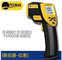 TM600多功能红外测温仪 TM600