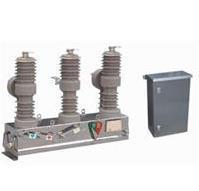 CHZ口-12/630-20系列交流高压自动重合器 CHZ口-12/630-20系列