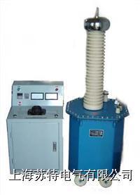 TDM/交直流试验变压器