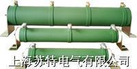 RX型线饶固定电阻 RX型
