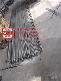 电加热管4.8米  4.8米