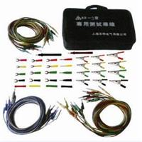 DCC-2型电力测试导线包 DCC-2型