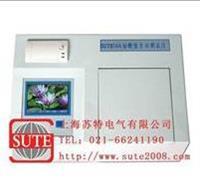 SUTE366油酸值自动测试仪 SUTE366