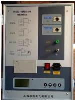 SX-9000全自动介损测试仪 SX-9000