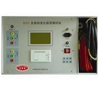 BZC全自动变压器变比测试仪 BZC