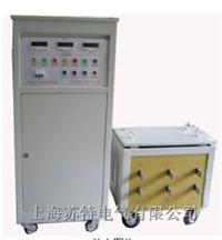 大電流發生器 SLQ型系列