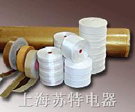3253H級改性雙馬來酰亞胺玻璃布層壓板 /高溫板/高溫絕緣板 3253H級