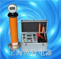 ZGF-2000超轻型直流高压发生器