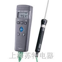 TES-1321A/1322A 红外线/K型热电耦温度计 TES-1321A/1322A