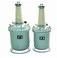 充气式试验变压器 YDJ