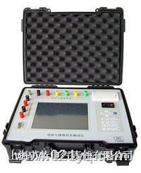 电流互感器误差测试仪