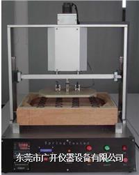 蛇型彈簧壽命測試機