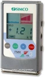 静电测试仪,静电计 FMX-003
