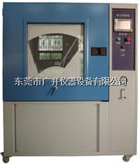 IP56砂尘试验箱 防尘试验箱 耐尘测试箱