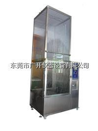 IP56淋雨试验箱 防水试验机 淋雨试验装置