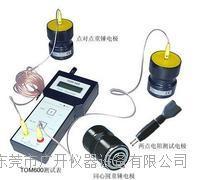 點對點電阻率測試儀