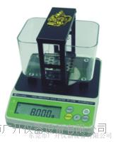 贵金属纯度、黄金K数测试仪 GP-120K /300K /600K/1200K