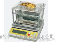 黄金K数纯度测试仪 GP-1200KN