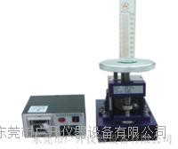 粉体振实密度测试仪 GP-01-9999