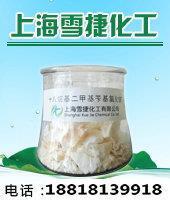 十八烷基二甲基苄基氯化铵(1827) 90%