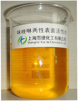 咪唑啉型两性表面活性剂 40%