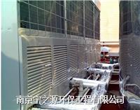 热泵噪声治理