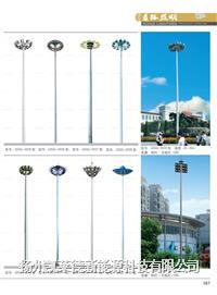 广场高杆灯厂家 GGD-05