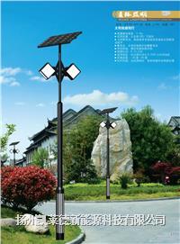 太陽能景觀燈