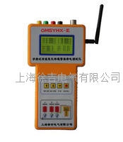 OMSYHX-E 手持式有线氧化锌避雷器带电测试仪 OMSYHX-E