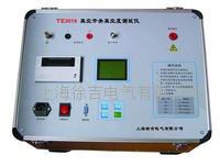 TE3018真空 开关真空度测试仪 TE3018