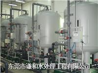 肇庆锅炉水处理 惠州水处理工程 梅州环保水处理